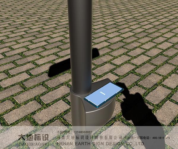 无线充电指路牌 大地标识